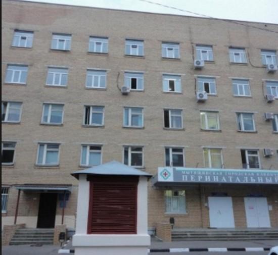 организация выписки из перинатального центра в Мытищах